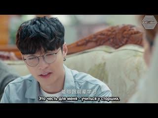 [РУСС. САБ] EXO LAY Yixing @ Золотые глаза\The Golden Eyes Episode 20