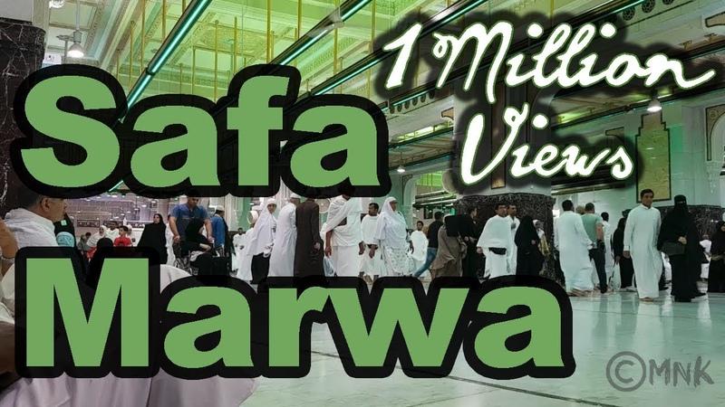Hajj Safa Marwa