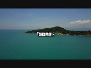 Koh Phangan Yarkomovie