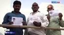 Вести Ru В Индии стартовали самые масштабные и дорогие в мировой истории выборы в парламент