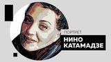 Интервью Нино Катамадзе. Портрет #Dukascopy