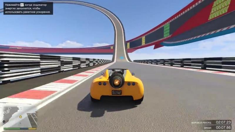 [Diletant] GTA Online: Особые гонки - обзор всех 20 трасс