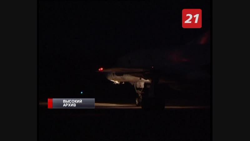 Летчика выжившего после катастрофы ТУ 22М3 на аэродроме Оленья доставили в Москву