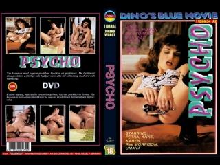 Psycho (1989) [vintage porn, sex, porn, pussy, tits, classic porn, blowjob, retro, antique, lesbian]
