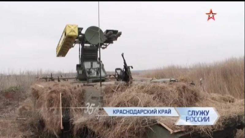 Десантники ЮВО атаковали «противника» под прикрытием дымовой завесы в Краснодарском крае