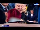 Или Украина, или Россия: Порошенко поставил верующим ультимаутм!