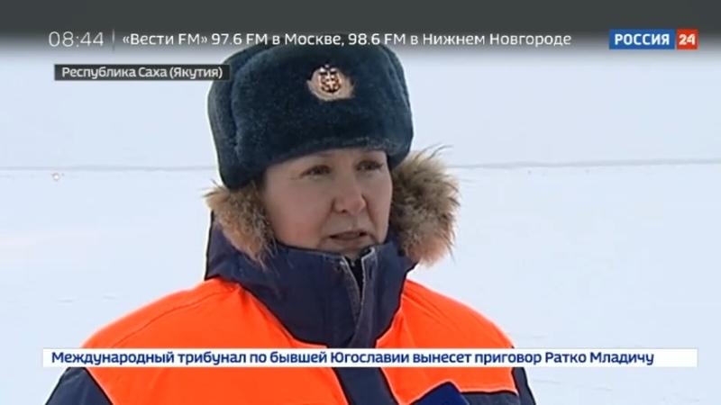 Новости на Россия 24 • Одну из самых больших ледовых переправ через реку Лену открыли в Якутии