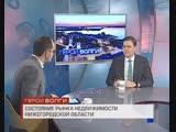 Телепрограмма Герои Волги с генеральным директором ООО «ННДК» Михаилом Ивановым