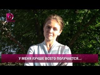 Карина Разумовская блиц