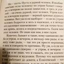 Кристина Андрейчикова фото #49