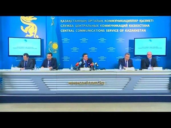 Пресс-конференция с участием президента АО «НК «Қазақстан темір жолы» Аскара Узакпаевича МАМИНА.