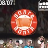 8 июля // ВИА Волга-Волга - концерт на крыше