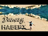 Damany - Наверх 2018 Официальный клип
