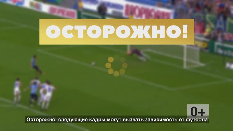 Российская Премьер-Лига на МАТЧ ПРЕМЬЕР