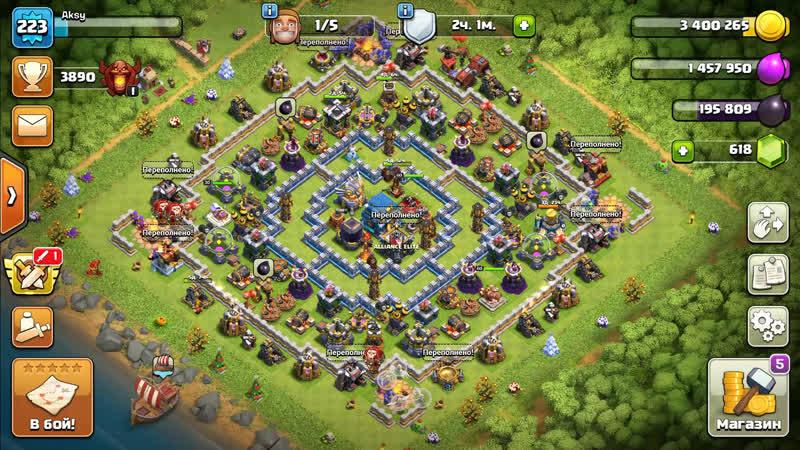 Немного фарма на 12 тх / Clash of Clans