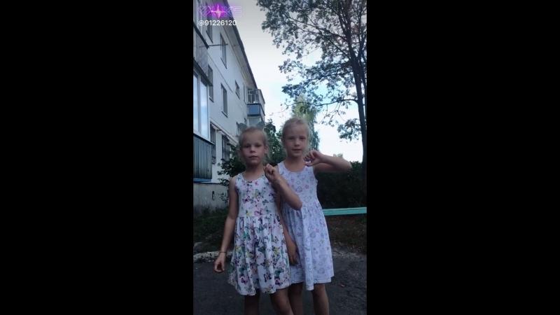 Ульянка клэп и Вика хи Вики
