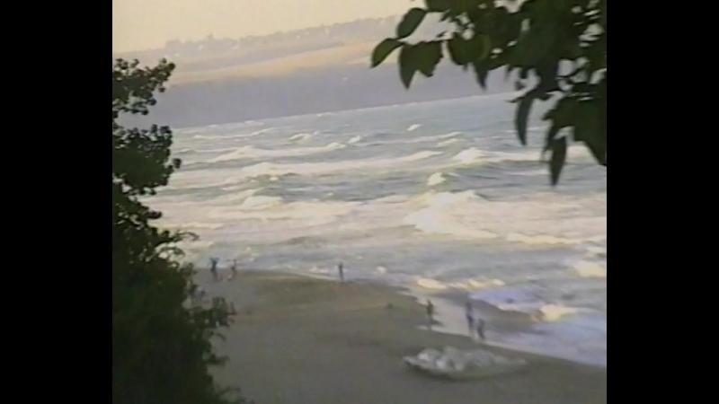 1998 Болгария - 14 Перла, Кебаб в горшочке Перекус у моря в ресторанчике