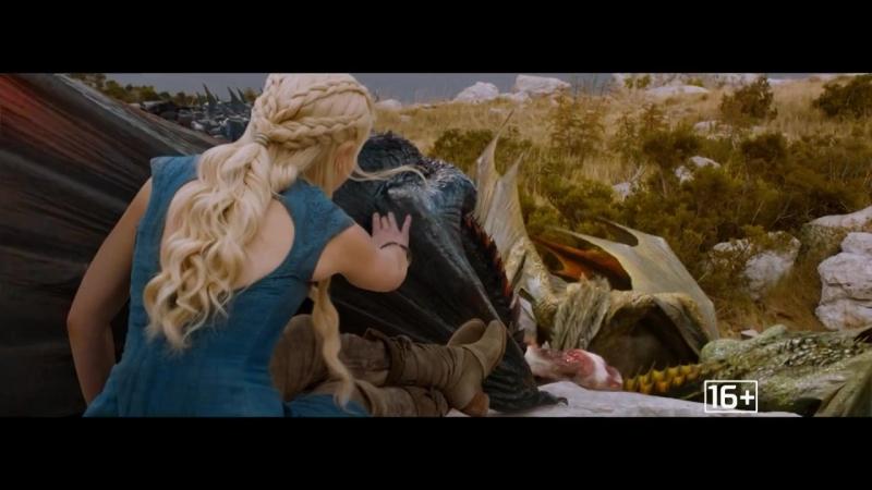 «Игра престолов» 24 июня на РЕН ТВ
