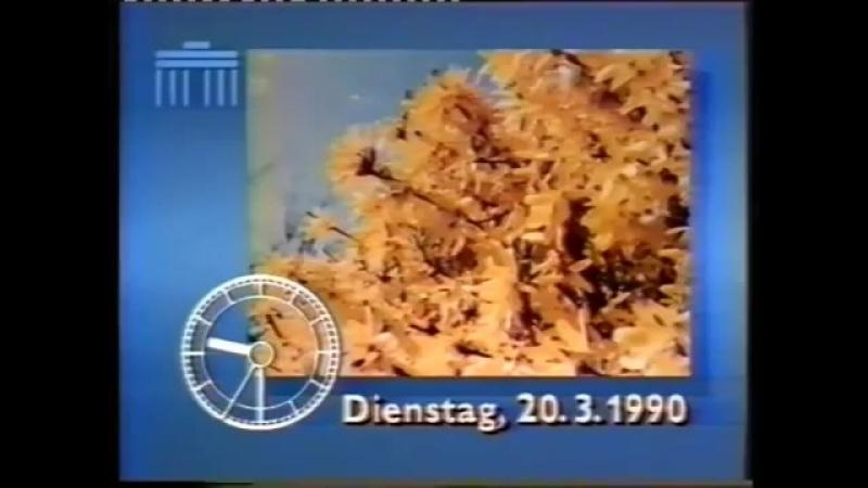 Начало эфира (DFF1 [ГДР], 20.03.1990)