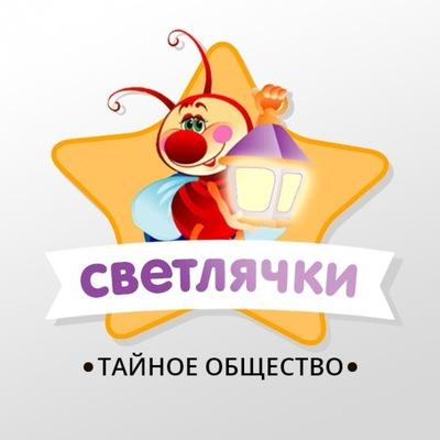 Юлия Суртаева
