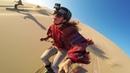 Sand Skiing expectations vs reality