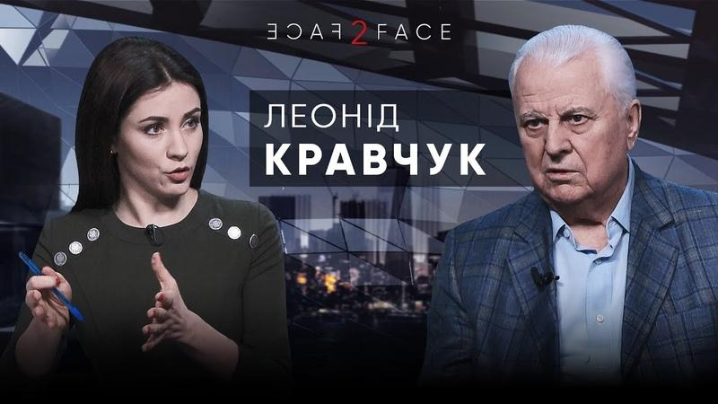 Леонід Кравчук, президент України (1991-1994 рр.), у програмі FACE 2 FACE з Тетяною Даниленко