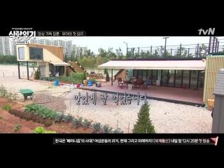 180718 Taeyong (NCT) @ Food Diary Ep.07