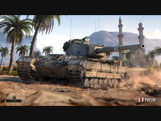 Flaming_Farts|Хех ночной посос World of Tanks.