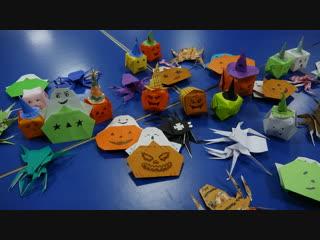 Клуб оригами 折り紙のクラブ (фигурки тыквы и паука)