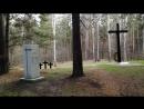 Небольшое захоронение военнопленных в нашем лесу