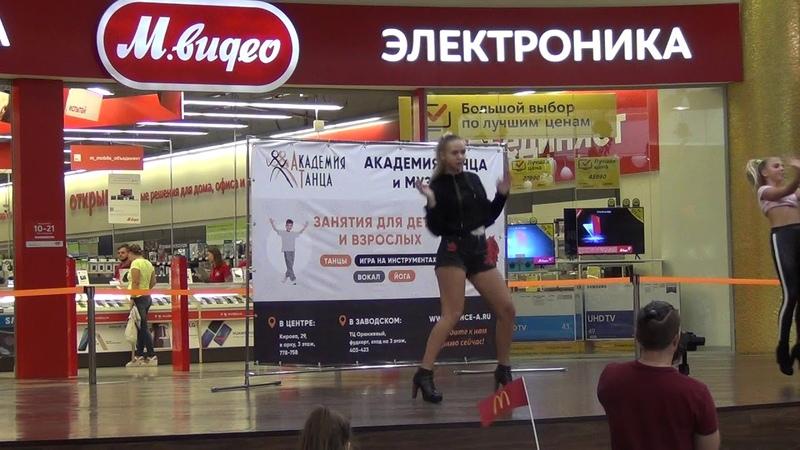 Vogue (вог). Концерт Академии Танца и Музыки в ТЦ Оранжевый 15.09.