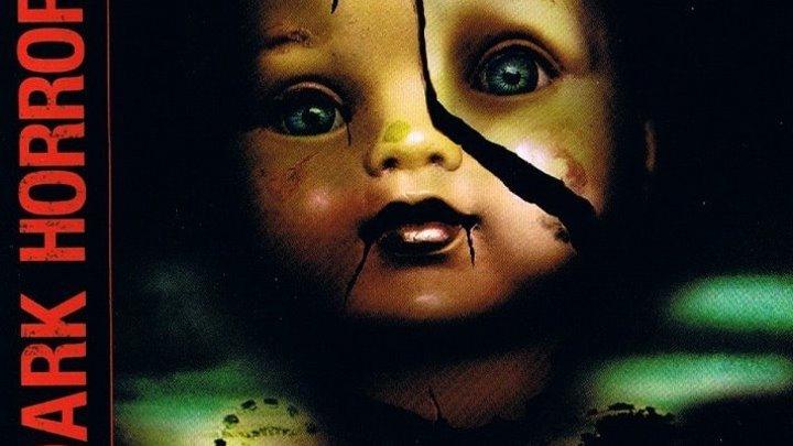 Мрачная поездка (2006)