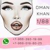 Oman Khan