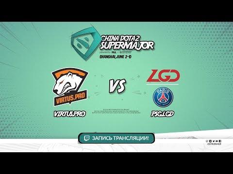 Virtus.pro vs PSG.LGD, Super Major, game 1 [Maelstorm, Inmate]