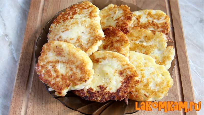 Луково-сырные оладьи. Рецепт на завтрак