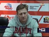 ТНТ 43 регион о матче СКА-Нефтяник - Родина