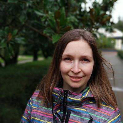 Анна Хиндикайнен