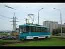Трамвай Минска БКМ 60102 борт № 095 марш 3 02 09 2018