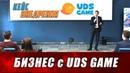 Кейс внедрения UDS GAME в компанию АВИРТА