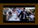 Атмосферное свадебное видео Хотите так же Чтобы забронировать дату Вашей свадьбы отправляйте сообщение в ЛС Счастье в глаз