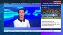 Новости на Россия 24 • В Алма-Ате горят склады на площади 3 тысячи квадратных метров
