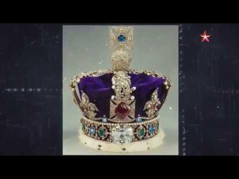 Двойное дно британской монархии - Код доступа 17 05 2018