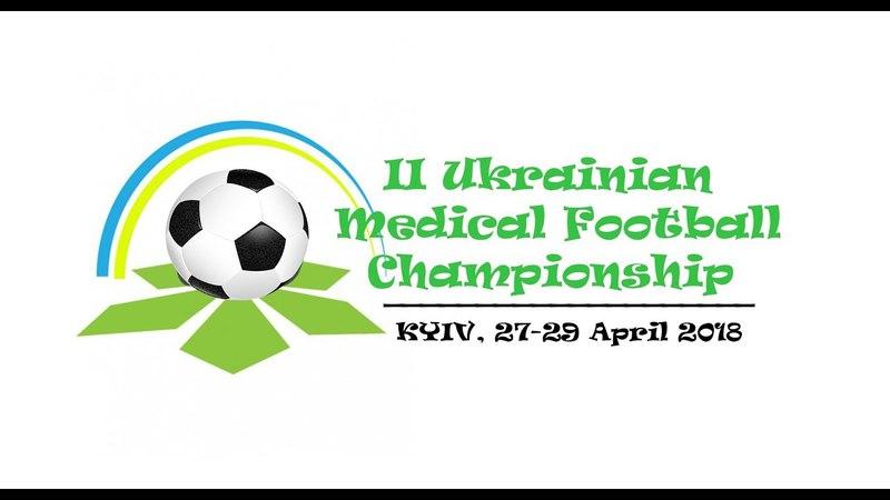 II UMFC Київщина - Волинь