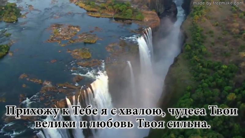 1. Твоя любовь как море - Павел Плахотин