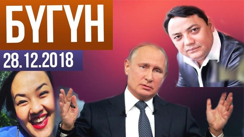 Салымбеков Гүлзат Мамытбекке өкүл ата Шадиев мүлкүн сатып жиберген