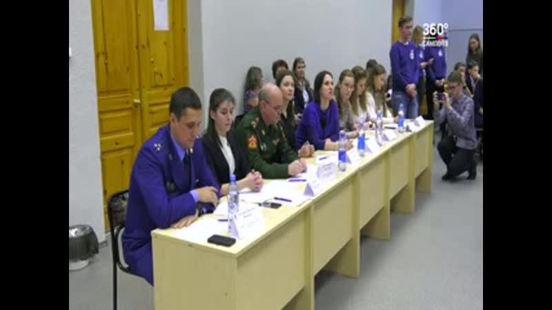 Видео с командной интеллектуальной игры мозговой штурм - Конституция основной закон России