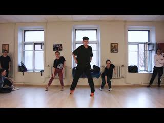 Ivan petrushevskyi    james blake-mile high(feat. travis scott )   gday workshop