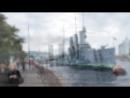 Крейсер «Аврора» интересные факты online-video-cutter