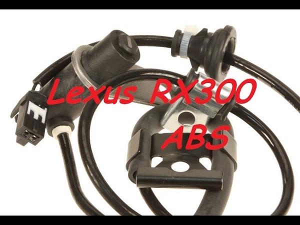 Самодиагностика ABS без сканера. Lexus RX300