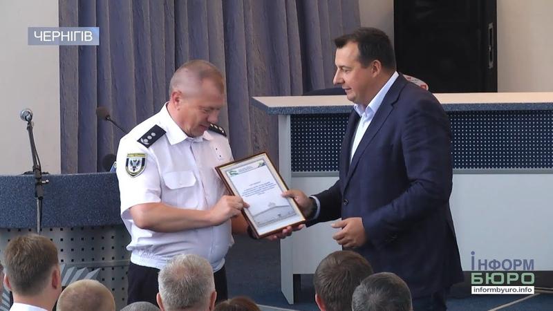 Полісменів Чернігівщини привітали з днем народження солідним грошовим сертифікатом